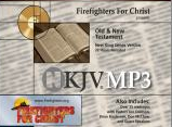 King James Version New Testament Audio Bible